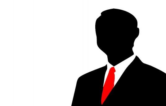 Hasil Seleksi Administrasi & Rekam Jejak JPT Pratama Kadinas PUPR